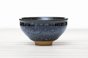 "Hemisphere Tea Bowl With Dark ""Oil Spot"" Glaze"